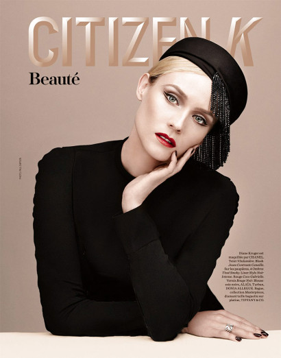 DianeKruger-CitizenK-Summer2015-3.jpg