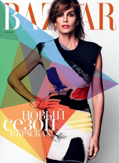 Cindy Crawford Harper Bazaar Russia
