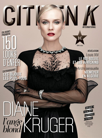 Diane Kruger Citizen K Summer 2015