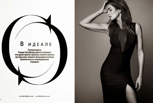 Cindy-Crawford-Harper-Bazaar-Russia-2.jpg